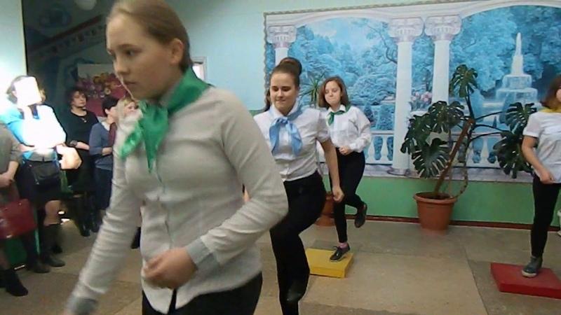 МОУ Амвросиевская школа № 5 Семинар заместителей директоров Степ аэробика