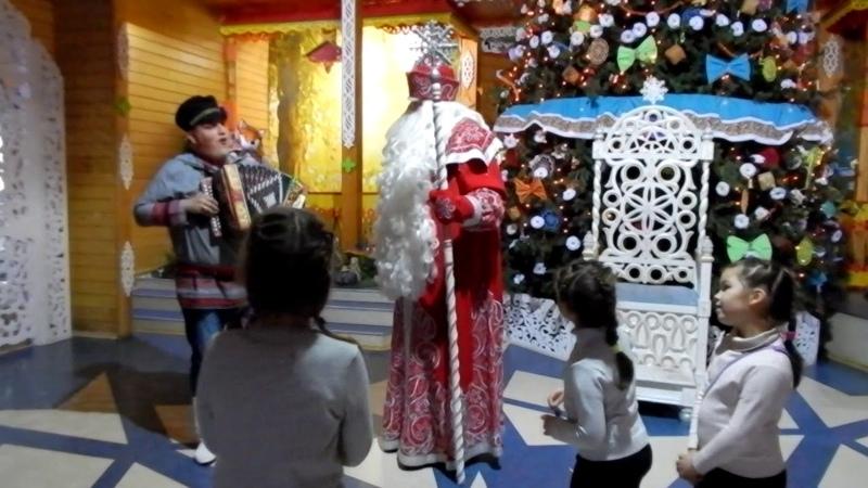 ОЙ МОРОЗ под гармонь с Дедом Морозом в Великом Устюге