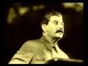 Сила взгляда товарища Сталина