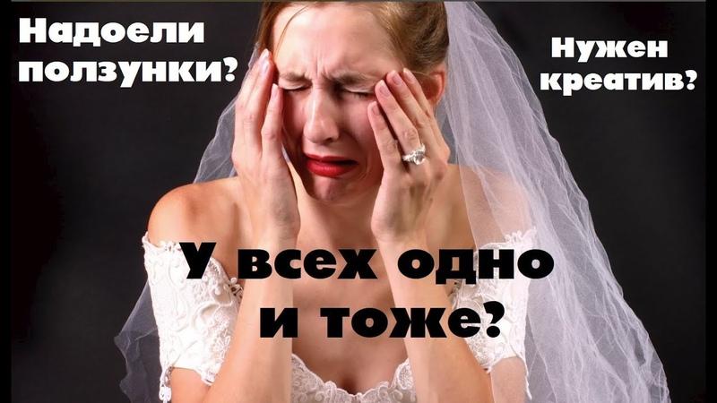 Гадание на первенца БЕЗ ПОЛЗУНКОВ и КОЛЯСОК!