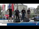 День города. Выступление команд КВН