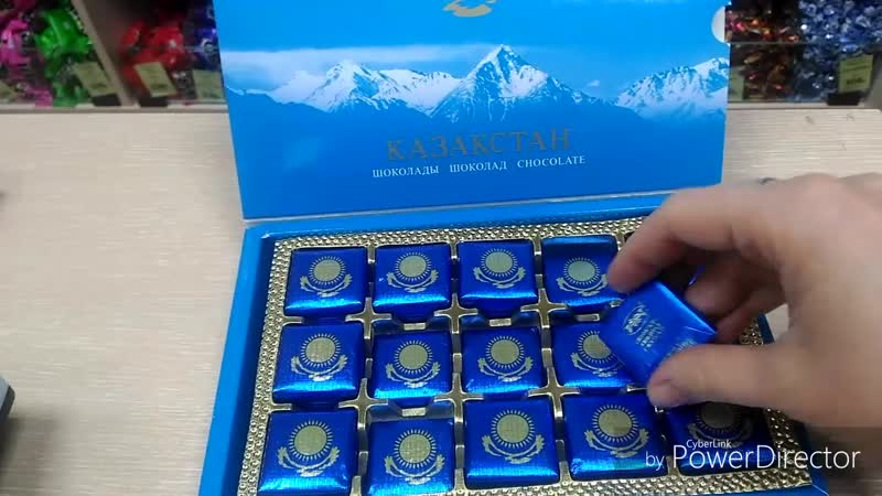 Шоколад Казахстанский художественная коробка 210г от кондитерской фабрики Рахат