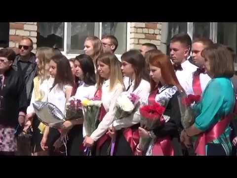 Последний звонокШкола им.М.И.Калинина24 05 2019