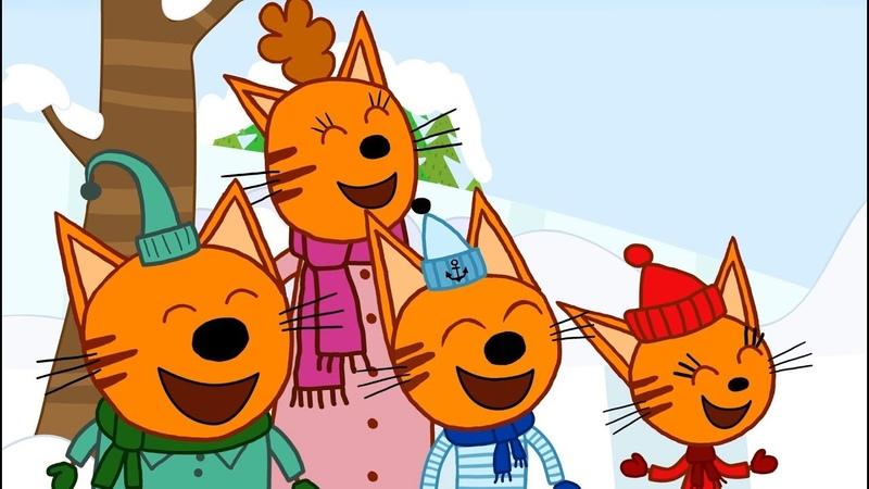 Три кота - Снежные горки - 37 серия
