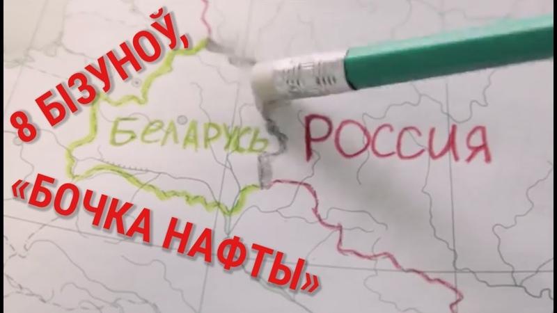 Ці зможа Рэспубліка Беларусь адсьвяткаваць 100 год незалежнасьці