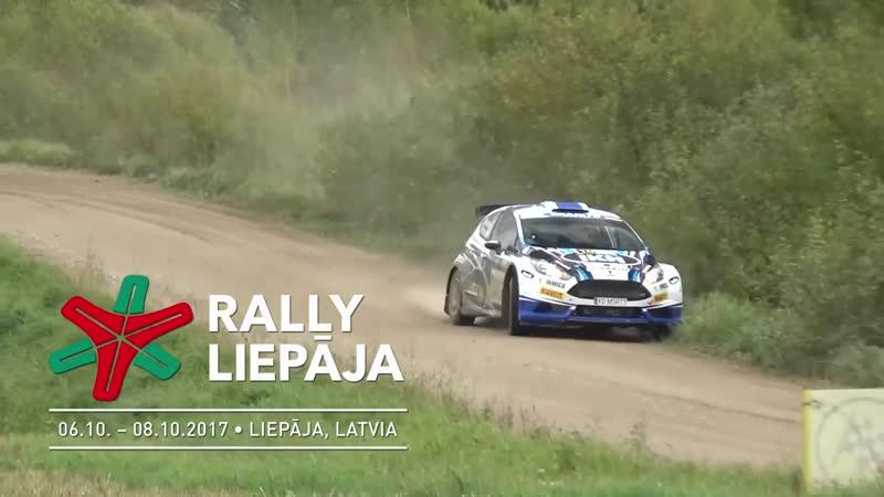 ERC Rally Liepāja 2017.