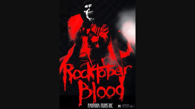 Роктябрьская кровь / Семь ночей ужаса / Rocktober Blood / Rockil. 1984. Перевод Владимир Штейн. VHSRip