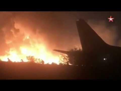 Катастрофа Боинг в Сочи. Boeing 737-800 utair Москва - Сочи упал в реку Мзымта и загорелся