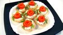 Закуска Розочки из Красной Рыбы с Сыром и Чесноком