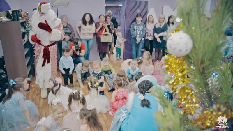 FAMILY DANCE - Новогодний утренник 20.12.2018   Танцы Оренбург