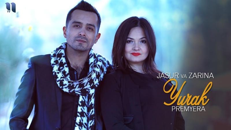 Jasur va Zarina - Yurak | Жасур ва Зарина - Юрак (music version)