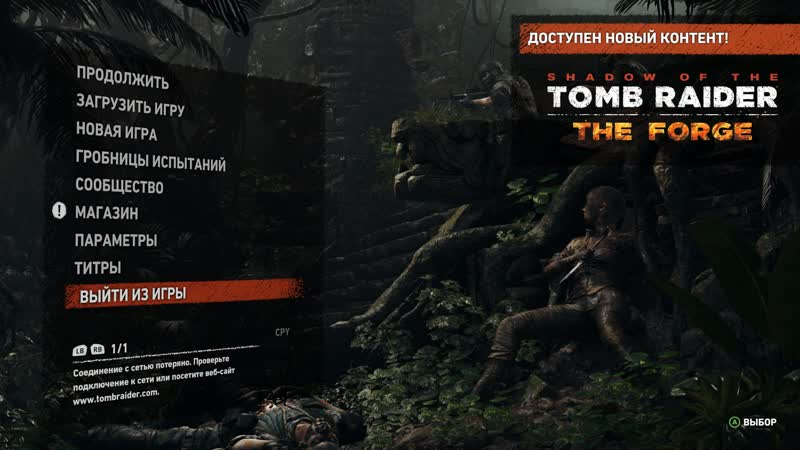 Shadow of the Tomb Raider 2018.12.15 - 08.35.06.01
