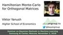 Hamiltonian Monte Carlo for Orthogonal Matrices