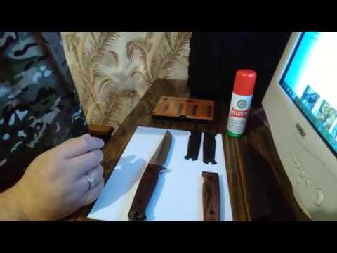 KIzlyar Supreme накладки из дерева и кратона правильная пропитка замена нюансы