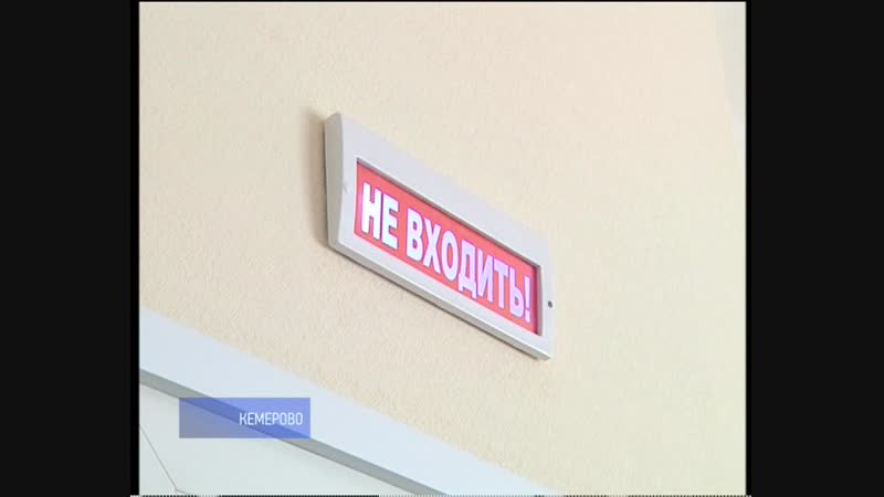 Специализированное отделение челюстно лицевой хирургии в Кемеровской областной клинической больнице открыли после ремонта
