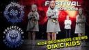 D.A.C KIDS✪ RDF18 ✪ Project818 Russian Dance Festival ✪ KIDZ BEGINNER CREWS
