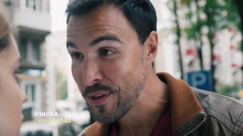 Училка смотреть сериал — Трейлер тв (2018) » Freewka.com - Смотреть онлайн в хорощем качестве
