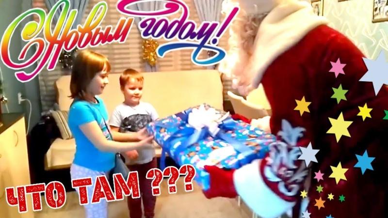 Что нам подарил Дед МорозFunny games Новый год 2019 Детский влог игры с детьми от канала Волчок🎅