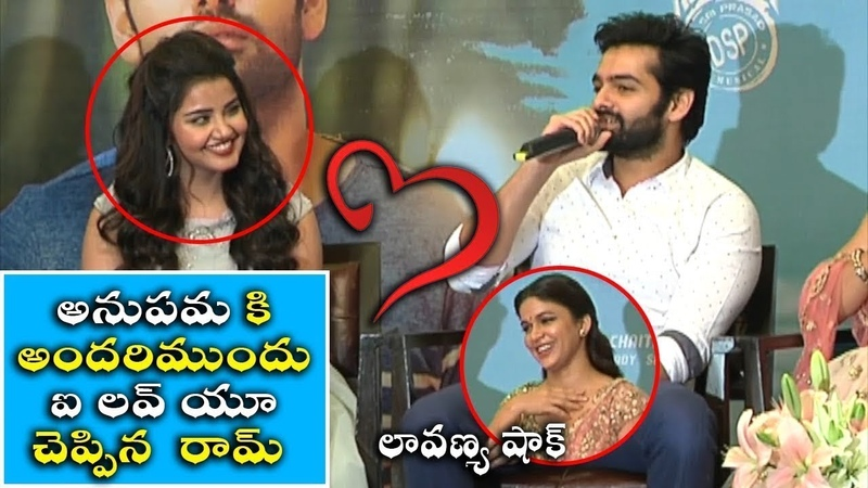 Hero Ram Proposal To Anupama and Lavanya Ram Funny Conversation With Anupama Interacting With Fans