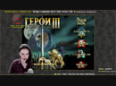 Валерия Тани live via