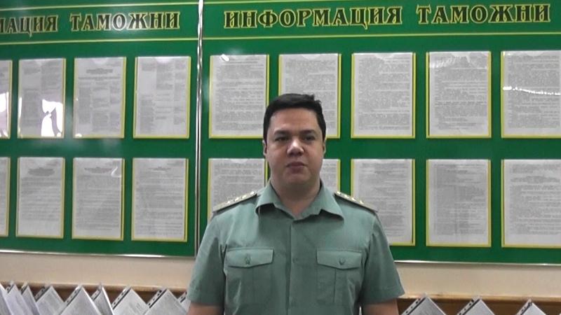 Комментарий начальника отдела таможенного досмотра там поста Аэропорт Иркутск Николая Корнакова