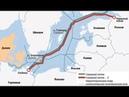 Срочно США призвали Европу ОСТАНОВИТЬ прокладку Северного потока 2 Союзники в ШОКЕ