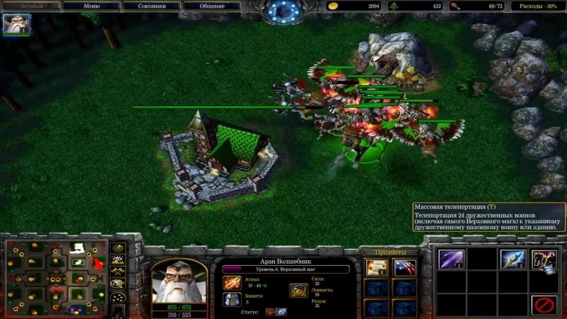 [2kxaoc] Двое против 5 в Warcraft 3