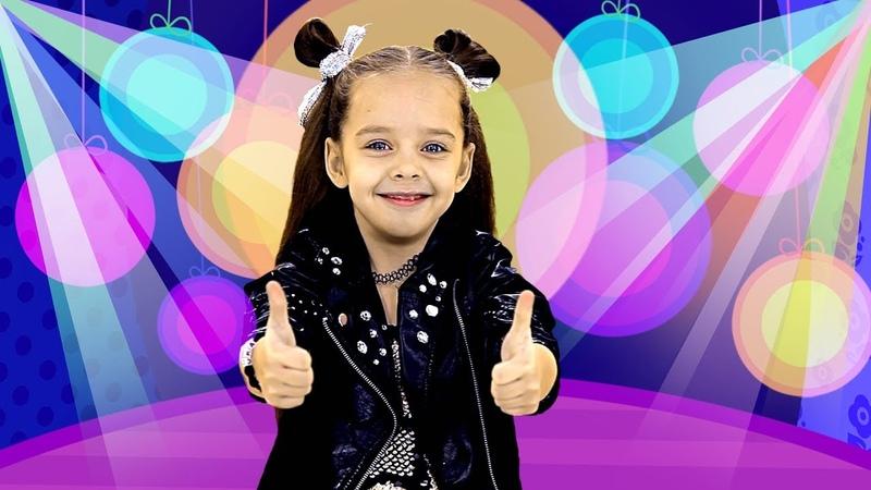 Роніка ЛАЙКНИ Танцювальні Дитячі Пісні Музика для Танців З Любов'ю до Дітей