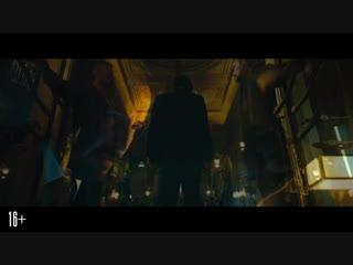 Трейлер - Джон Уик 3 (2019)