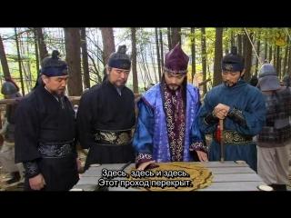 [Тигрята на подсолнухе] - 126/134 - Тэ Чжоён / Dae Jo Yeong (2006-2007, Южная Корея)