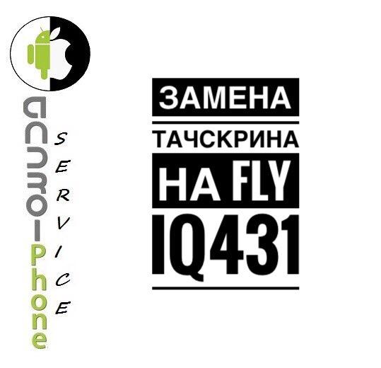 Александр Мастерок   Челябинск