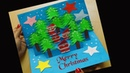 Paper || Christmas Pop Up Greeting Card Making Idea || Christmas Tree Card || Siri Art Craft ||