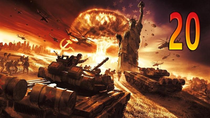 World in Conflict: Soviet Assault Прохождение 20 - Последний Бой.