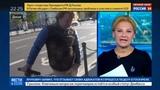 Новости на Россия 24 Литва отказала журналисту Евгению Титову в политическом убежище