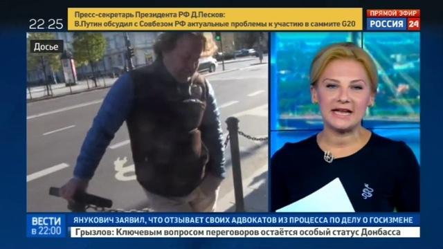 Новости на Россия 24 • Литва отказала журналисту Евгению Титову в политическом убежище