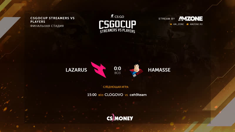 CSGOCUP | Streamers vs Players - Grand Final