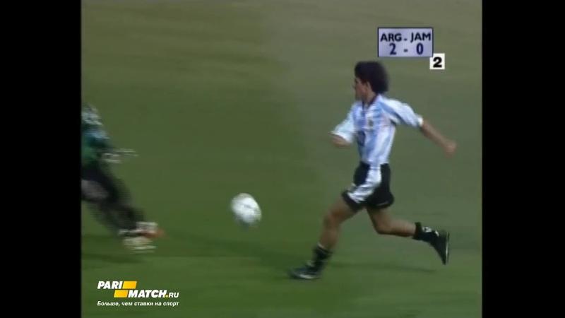 Чемпионат Мира 1998 Аргентина - Ямайка 50 Голы матча