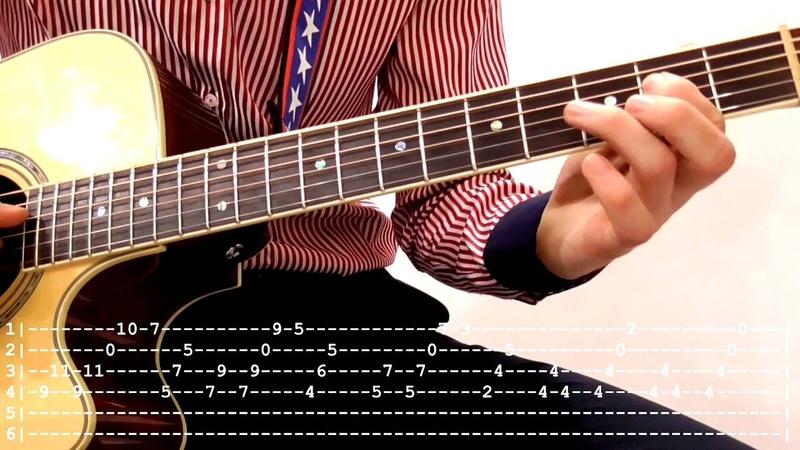 Разбор песни на гитаре Интонация - Скажи как мне жить, если нет стимула .