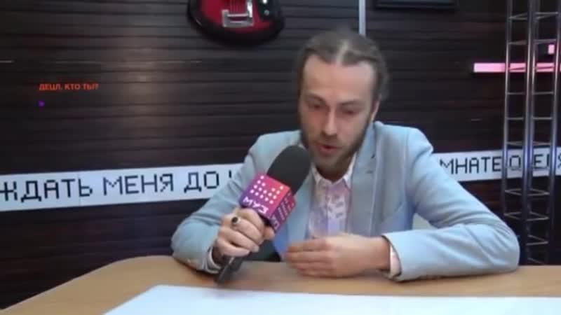 Эксклюзив МУЗ ТВ Фильм Децл кто ты