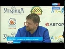 Вести-Иркутск. «Волга» - «Байкал-Энергия» 77 53