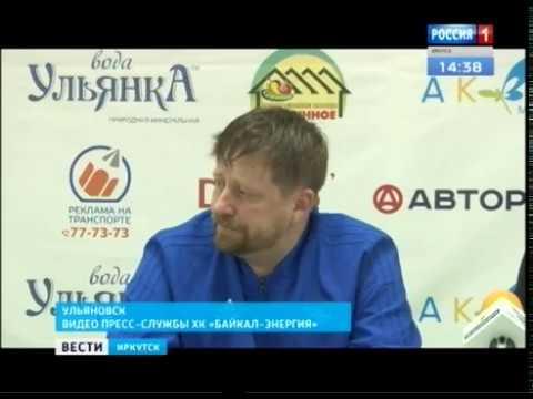 Вести-Иркутск. «Волга» - «Байкал-Энергия» 7:7 (5:3)