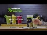 Вечерний коктейль Формула 1 - рецепты полезного ужина - №4