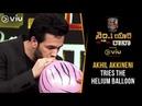 Akhil Akkineni Tries The Helium Balloon No 1 Yaari With Rana SS Karthikeya Hello Viu India