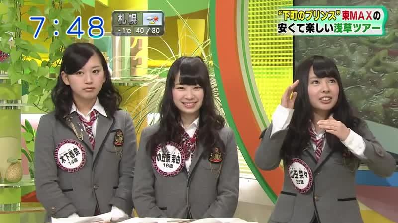 130226 NMB48 no Teens Hakusho 47