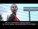 Активная молодежь Башкирии