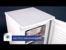 Суперузкий морозильник ATLANT М 7402 серии TableTop. Обзор малогабаритного морозильника