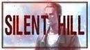 Silent Hill 1. На заре индустрии хорроров | Последняя инстанция