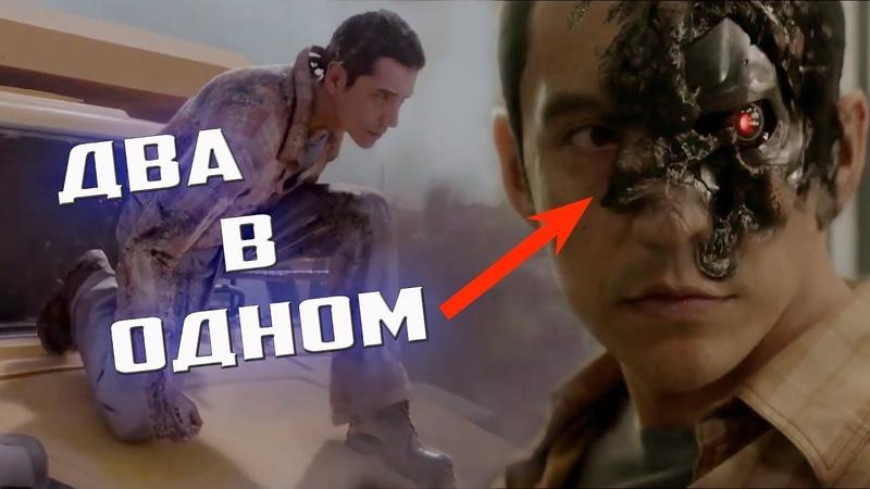 Разбор Трейлера Терминатор: Тёмные Судьбы | Terminator: Dark Fate