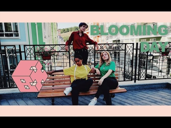 EXO-CBX [첸백시] – Blooming Day [花요일] Dance Cover by LEVEL UP