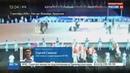 Новости на Россия 24 • Министерство спорта Белоруссии: вынос флага РФ - это частная инициатива Фомочкина